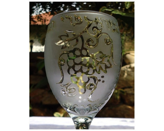 Glass Kiddush Cup - Grapes in Gold