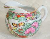 Vintage Asian Creamer Wa Lee Porcelain Mini Vase  Enamel on Porcelain Floral Paisley Pattern Gold Trim