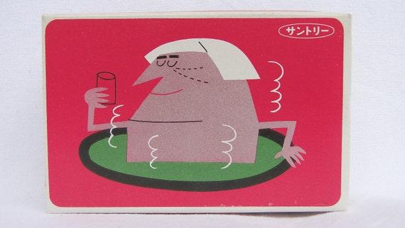 Soap. Vintage Japanese Promotional Limited Edition Soap.