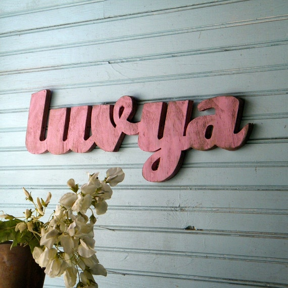 Luv Ya Sign Southern Love Valentine Wooden Love You
