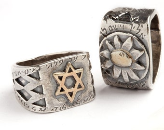 Silver Ring With Golden Magen David Engraved With Hebrew Text From The Biblical Book Of Psalm