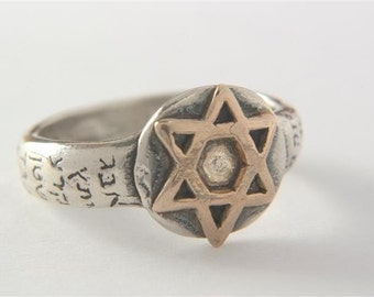 Silver Ring With a Gold Ornament and an engraved blessing in Hebrew