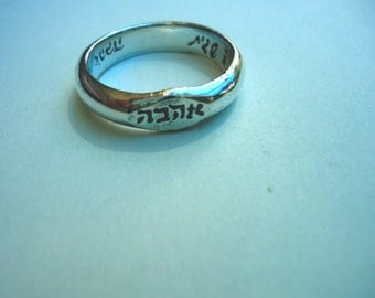 Sterling Silver Ring Engraved With Hebrew Words