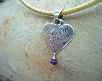 Sterling Silver Blessed Heart Hand Engraved In Hebrew