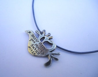Sterling Silver Peace Dove Pendant Hand Engraved In Hebrew