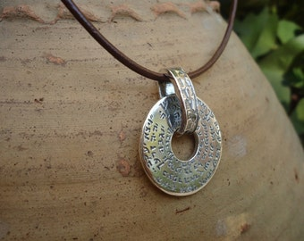 Silver Necklace - Small Wheel Of Prayers