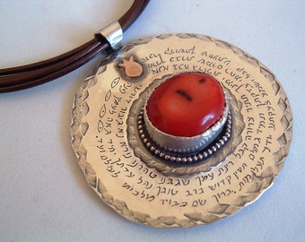Round Silver Pendant, Set with Stones, Gold , Hand Engraved with Prayer