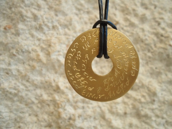 Wheel Of Prayer Necklace,Gold Plated Silver Pendant, Hand Engraved In Hebrew Words