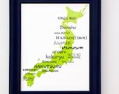"""Best of Japanese Sake Word Art, 11""""x14"""" on Fine Art Paper"""