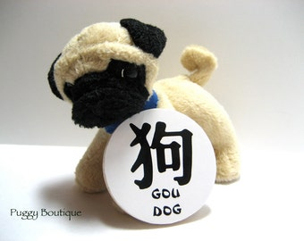 Chinese Character Dog - Wood Magnet