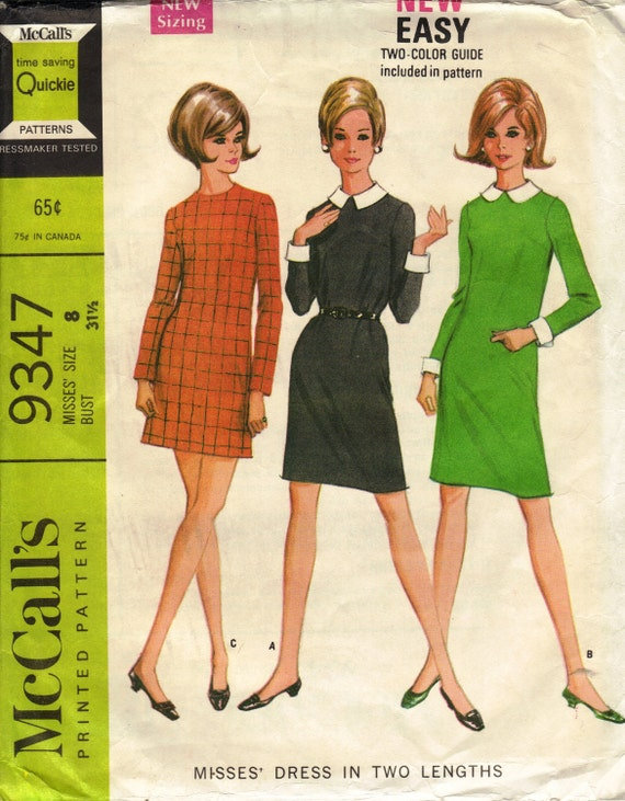 968 Misses' Dress  McCall's 9347  Size 8  Bust 31 1/2