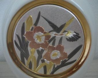 Vintage Vase The Art of Chokin