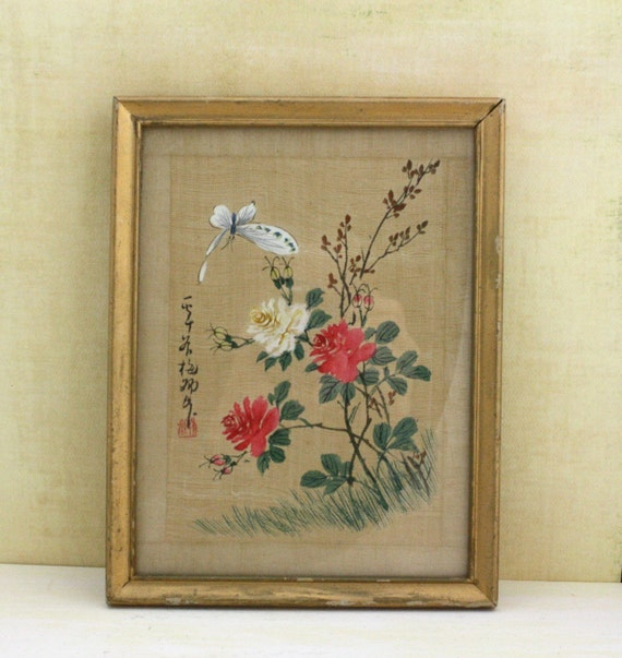 Vintage Asian Japanese Chinese Painting Gold Frame