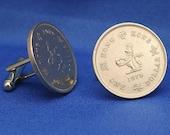 Crowned Lion British HONG KONG QE2 1 Dollar Coin - Cufflinks