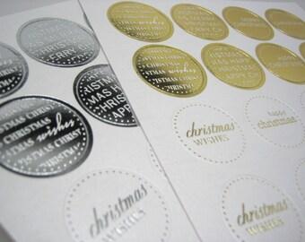 Gold Christmas Deor, Silver Christmas Decor, Christmas Card Decor