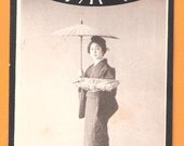 Beautiful Japan Japanese old antique vintage geisha postcard