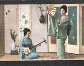 Japanes Dancing ANOTHER Beautiful Japan Japanese old antique vintage girl geisha kimono postcard