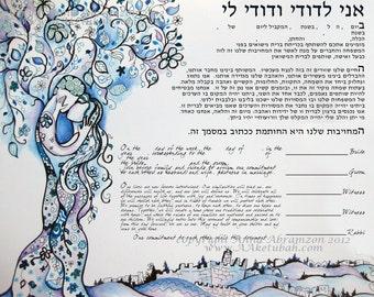 Jewish Ketubah Tree, custom ketubah, interfaith ketubah, modern ketubah, watercolor ketubah, tree of life, customized ketubah
