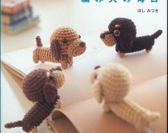 A06  Ami Ami Dog 1