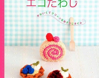 A12 Crochet Sweets