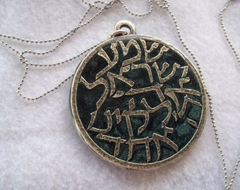 "Green and bronze pendant silver rhodium chain. Unique amulet, Swarovski gold stone""Shma Israel"" Hebrew prayer, a gift for her, hand painted."