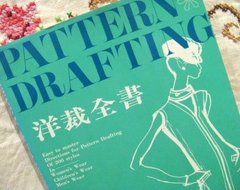 RARE Pattern Drafting by Dressmaking Volume One 1967 Japanese Kamakura-Shobo Publication Vintage 1960s Sewing Instruction Book