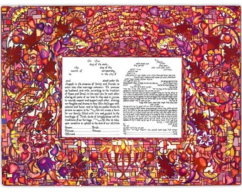"Ketubah ""The Golden Light"". Giclee Print. 18.25"" x 24.25"""