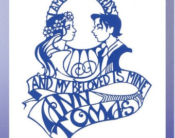 "Custom and Unique Hand Made Papercut ""I am My Beloved's and My Beloved is Mine"". For Wedding, Anniversary or Engagement"