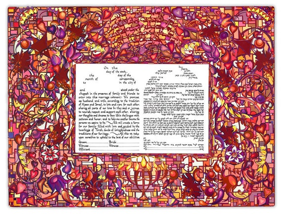 "Ketubah ""The Golden Light"". Hand Made Papercut, 18.25"" x 24.25"""