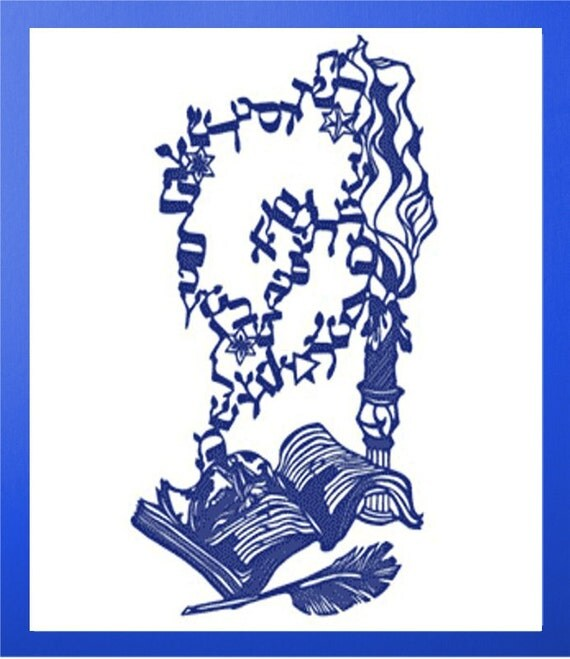 """The Light of Knowledge. Papercut, 14""""x11"""""""
