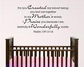 nursery bible verse wall art - psalm 139- wall decal