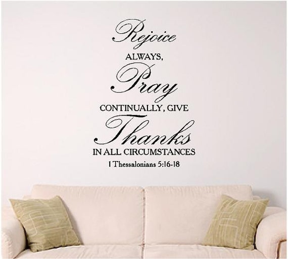 Wall Decor With Bible Verses : Bible verse wall art thessalonians by signguysandgal