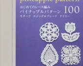 Lacework Pineapple Pattern 100 motif, edging, blade, doily - Japanese applique high quality ebook