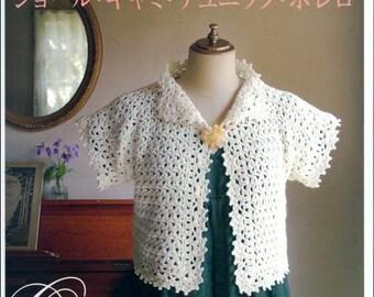 B15 Crochet bolero, shawl, tunic, camisole, corsage, stole Japanese book