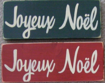 Joyeux Noel Merry Christmas in French Country Distressed Sign Plaque HP Wooden Happy Holidays U Pick Color Paris Apt Farmhouse