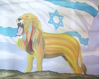 Lion of Judah Roars Over Israel Hand Painted Silk Worship Flag For Praise Worship or Dance