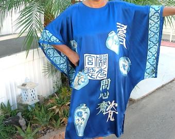 Chinese Royal Blue Silk Dress, wear as dress or top, sz ML