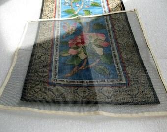Textile Vacuum  Screen