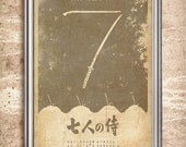 Seven Samurai 24x36 Movie Poster