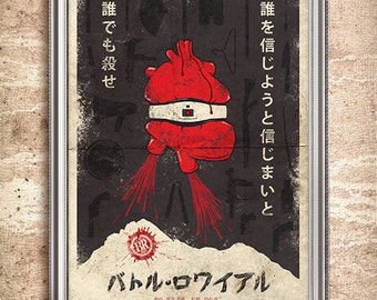 Battle Royale 24x36 Movie Poster