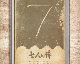 Seven Samurai 24x36 Movie Poster