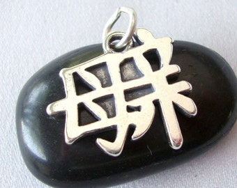 Sterling Silver Chinese Character MOTHER Charm Pendant pms0376