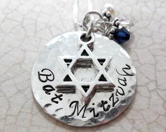 Bat Mitzvah Jewelry   Bat Mitzvah Gift   Custom Date   Star of David   Hand stamped Jewelry   Handmade Jewelry   Gift for Bat Mitzvah
