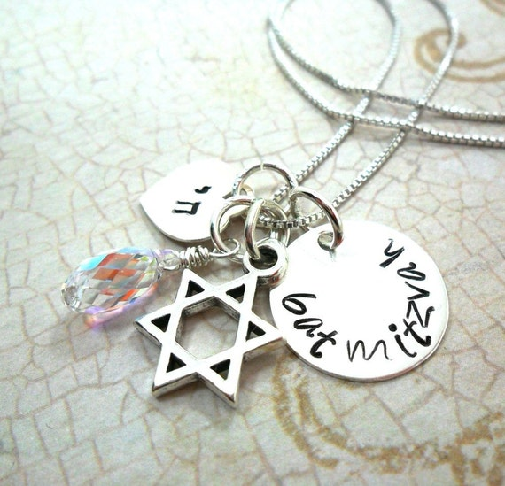 Bat Mitzvah Charm Necklace - Sterling Silver - Star of David - Swarovski Crystal - Chai - Heart - Judaica - Gift for Jewish Girl