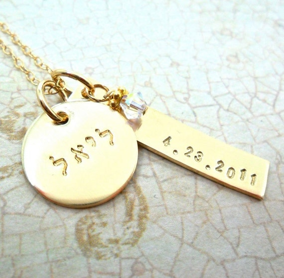 Mommy Necklace   Hebrew Name Necklace   Date of Birth   Birthstone    Gold Fill Jewelry   Gold Charm Necklace   Gold Mother's Jewelry