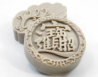 Decorative Gift Soap Asian Theme Prosper and Cherish in Any Color