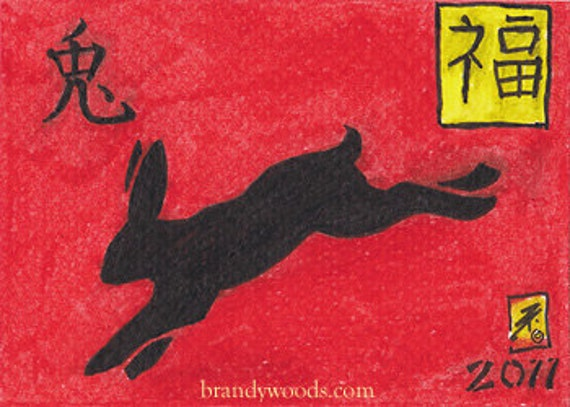Chinese Feng Shui Sumi-e Luck Chinese New Year - Rabbit 2011 ACEO art trading card Brandy Woods