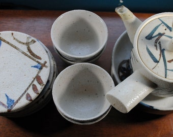 Japanese Pottery Tea Set, Okinawa Pottery 1969, Vintage Tea Set, matching plates, cups and teapot