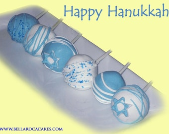 Hanukkah Cake Pops / 1 Dozen / Hanukkah, Star of David, Presents, Holidays, Gifts, Chocolate