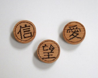 Wooden Magnet Set - Faith, Hope, Love in Chinese